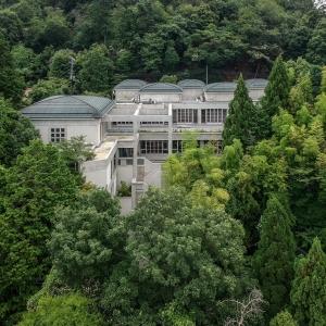 Évaluation du programme de résidences de la Villa Kujoyama
