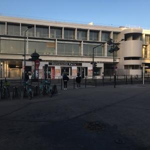 Mission de programmation  pour l'extension du Learning Center  de l'Université Paris 8